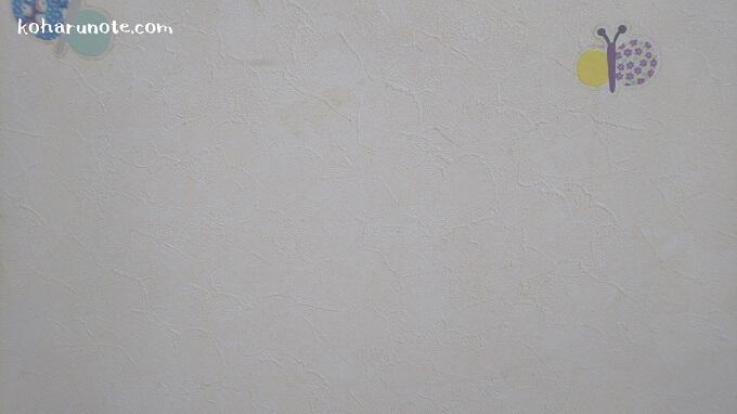 セスキ炭酸ソーダでお掃除した壁紙