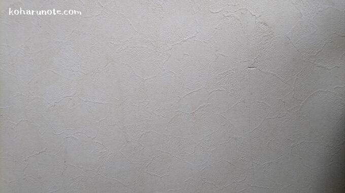 セスキ炭酸ソーダで掃除をした壁紙