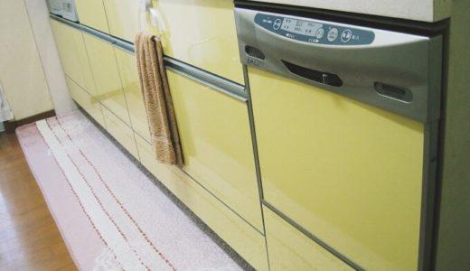 お片付け前のキッチンを公開。キッチンを無理なく着実に片付けよう!