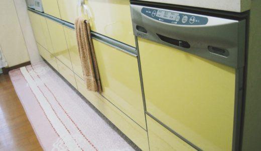 1日1引き出し。無理のない断捨離でキッチンを着実に片付ける!現状のキッチンを公開