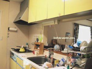 お片付け前のキッチン