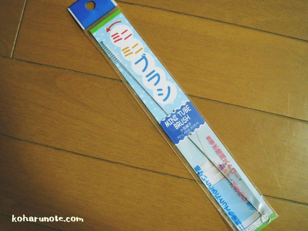 100円ショップのミニミニブラシ