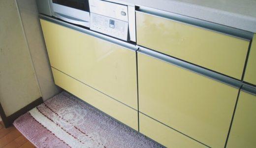 キッチンのお片付け①さようなら、天ぷら鍋。使用頻度を考えて調理器具を手放そう