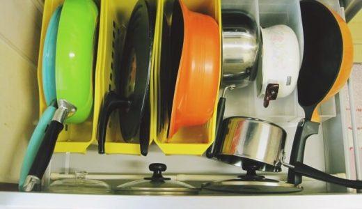 キッチンのIH下も「立てる収納」で使いやすく!鍋やフライパンが取りやすい収納