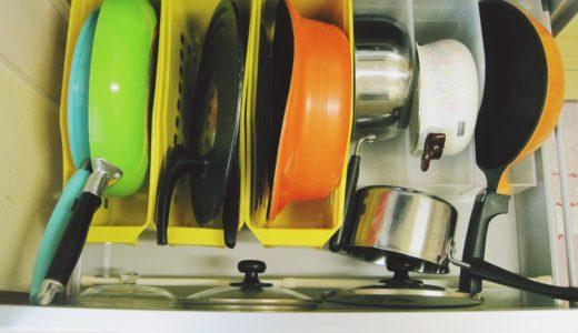 キッチンのIH下も「立てて収納」を徹底してさらに使いやすく!