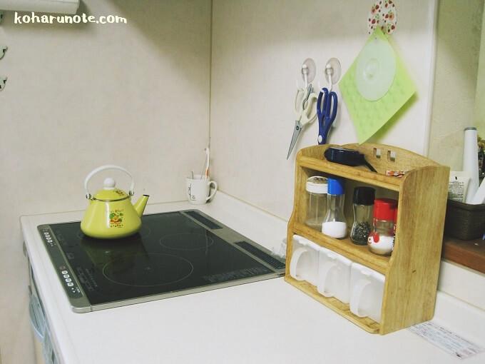 調味料ラックを置いた調理台