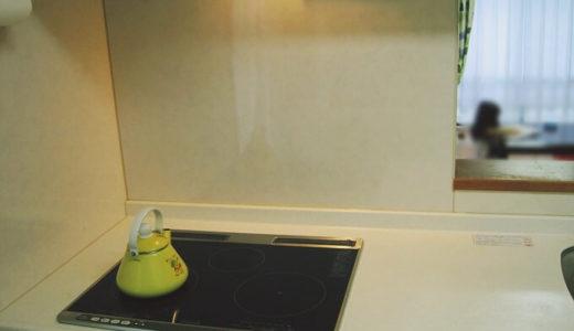 スッキリ、広々!キッチンの調理台に「モノを置かない」という選択