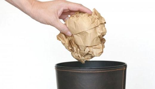 ゴミの日はお片付けのチャンス!ゴミ出しのタイミングを逃さないコツ