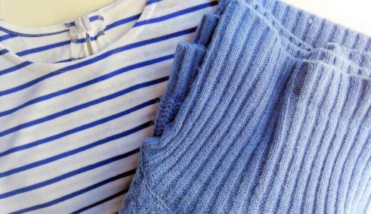 夏物整理は季節の変わり目の今がチャンス!服の片付けがはかどるタイミングとは
