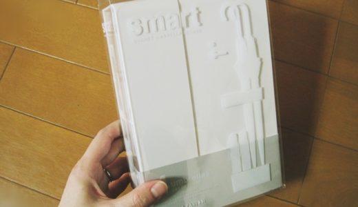 玄関スッキリ!山崎実業のマグネット傘立て「スマート」でわずらわしさを解決