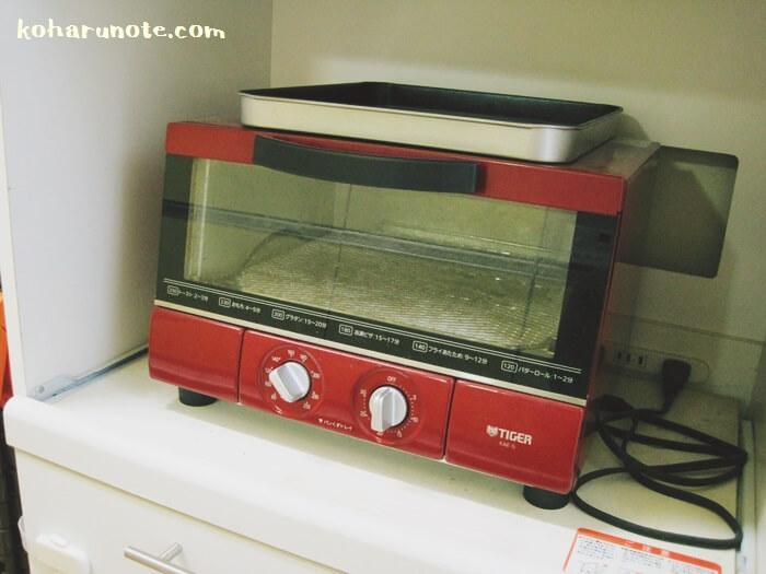 タイガーのオーブントースター