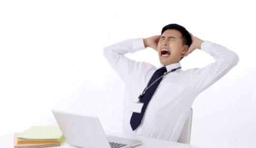 WordPress Popular Postsが22日間も仕事をしていなかった件