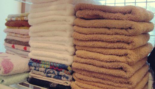 タオルを整理しよう!収納にも一工夫、スッキリ見せるコツは「統一感」