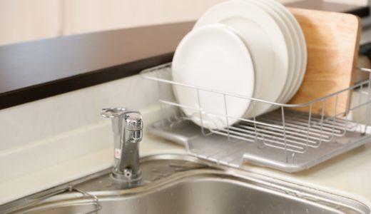 キッチンペーパーにスクレイパー…食器を洗う前に!お皿の汚れを拭き取ろう