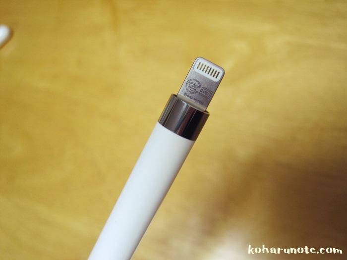 Apple pencilの充電端子