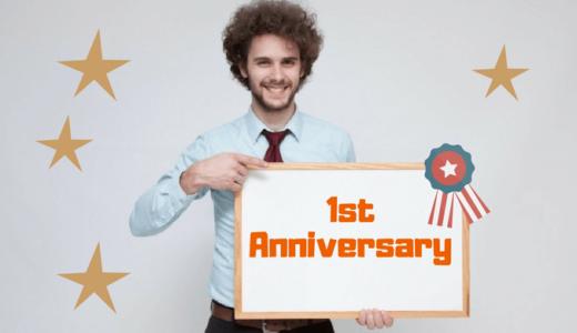 こはるのおうち手帖、ブログ1周年を迎えました!ありがとうございます!