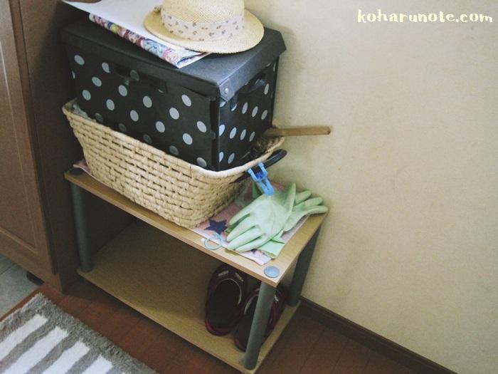 謎のカゴと箱と棚