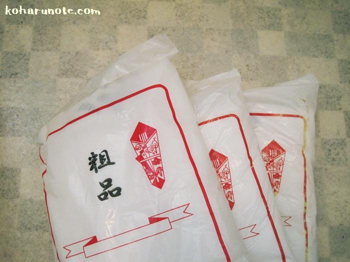 断捨離で発掘した粗品のタオル