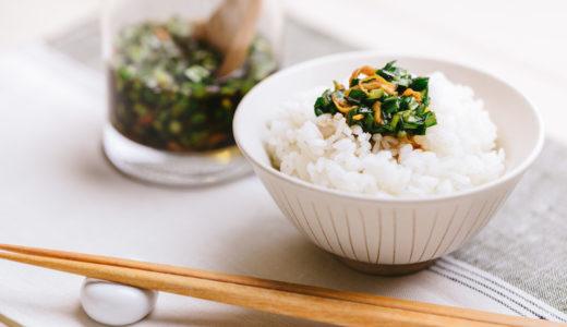 生のお米は「冷蔵庫・野菜室」で、炊いたご飯は「冷凍庫」で美味しくキープしよう!