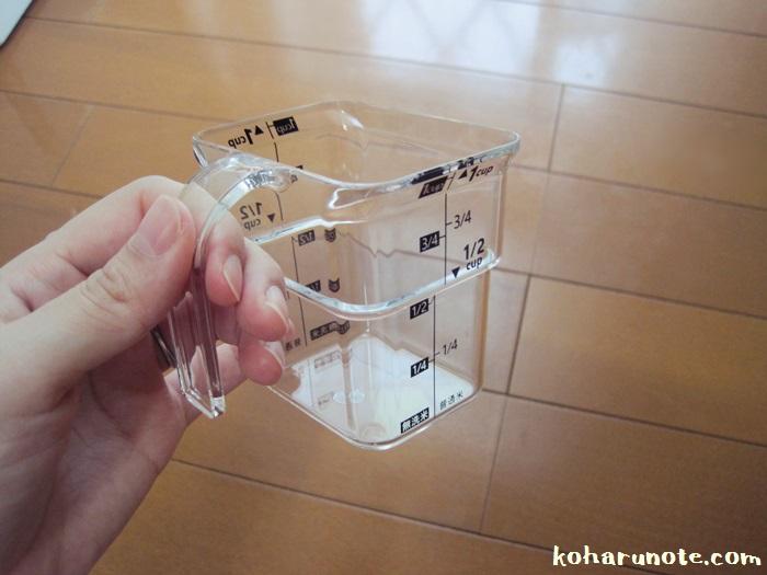 山崎実業の密閉米びつの付属計量カップ