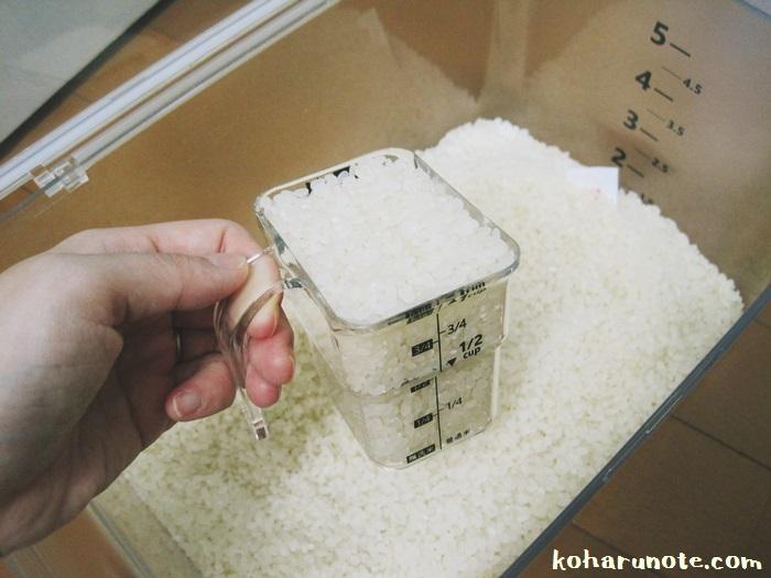 山崎実業の密閉米びつ付属の計量カップ
