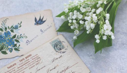 手紙とお花
