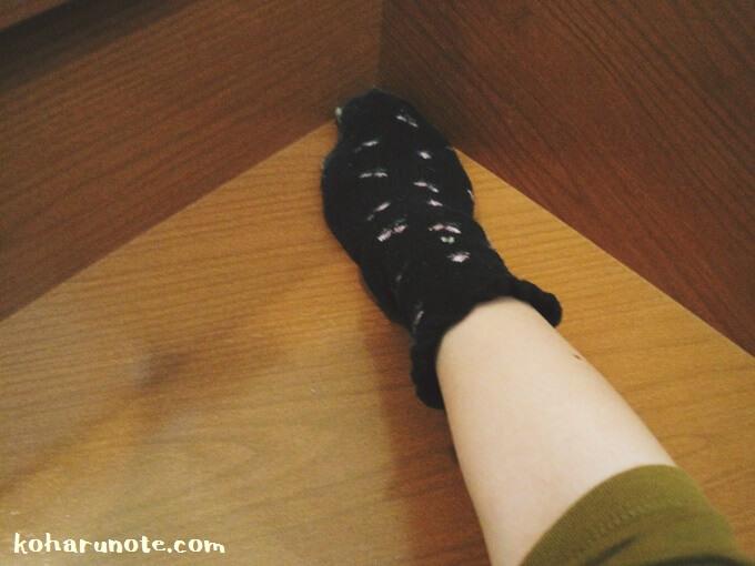 古靴下で階段掃除