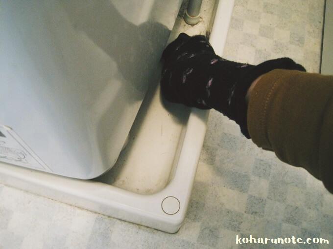 洗濯機の防水パンを古靴下で掃除