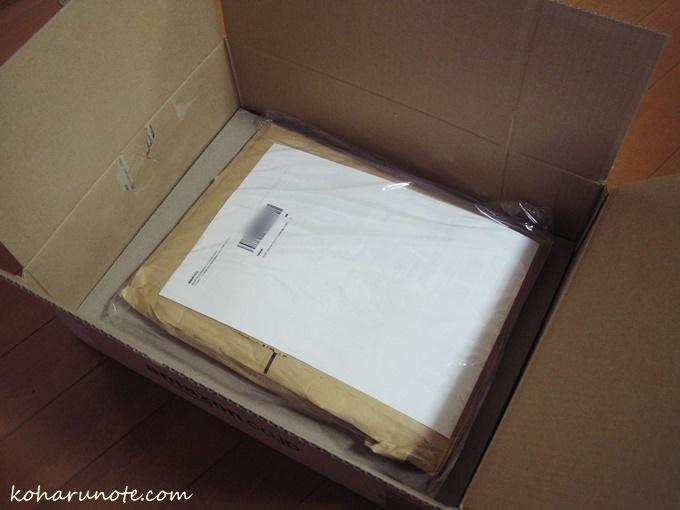 Amazon返品交換時の梱包