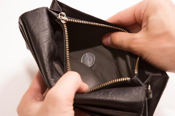 1円玉の入ったお財布