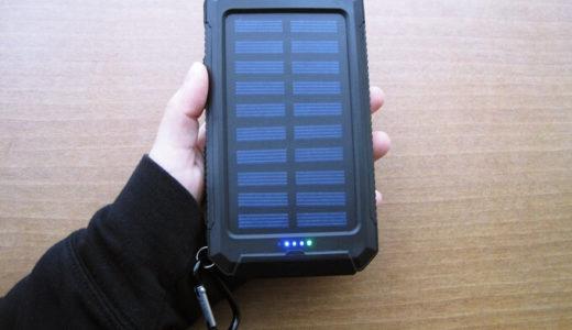 HIDISC 8000mAhソーラーチャージャーは停電時も安心のモバイルバッテリー