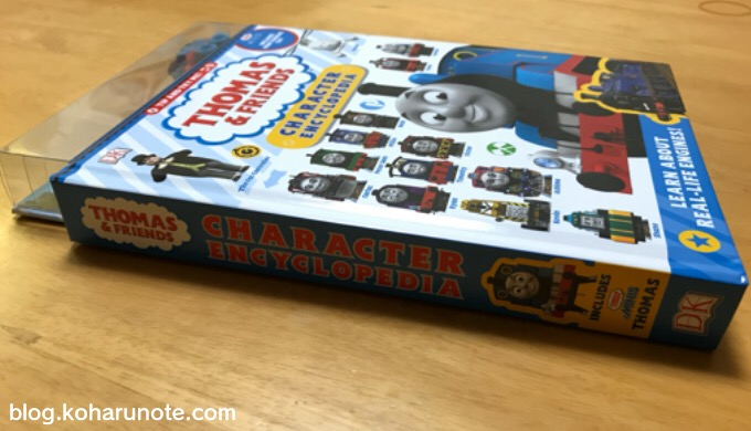Thomas & Friends Character Encyclopediaの背表紙
