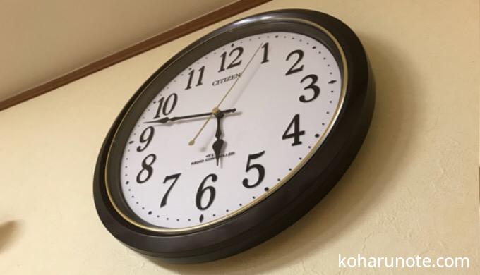シチズンのプラスチック風防掛け時計