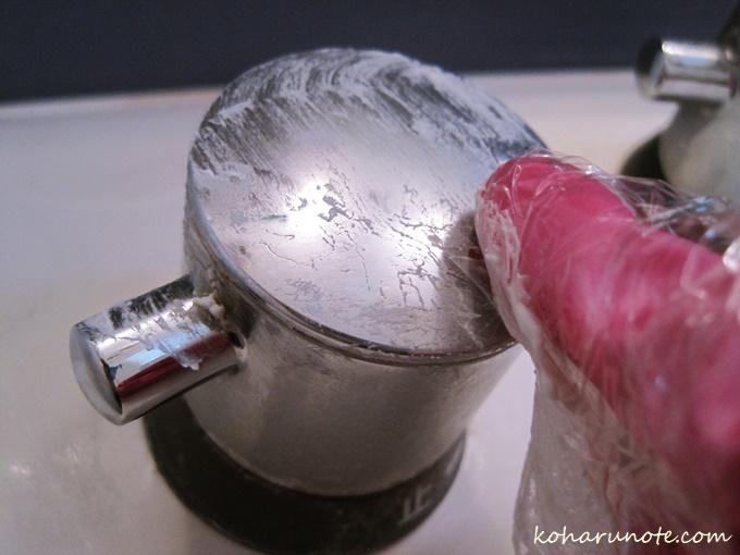 多目的クレンザーでシャワーの掃除
